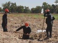 منظمة حقوقية تدعو للتحقيق في مقبرة جماعية بسوريا