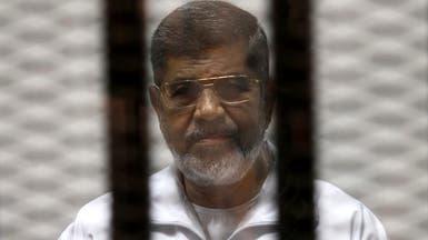 """""""وفاة مرسي"""" تضع """"نفوذ الإخوان"""" بدائرة الضوء الألماني"""