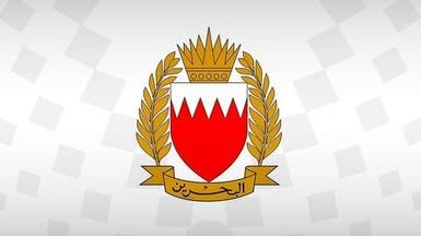 قوة دفاع البحرين: قطر تسعى لتقويض مجلس التعاون