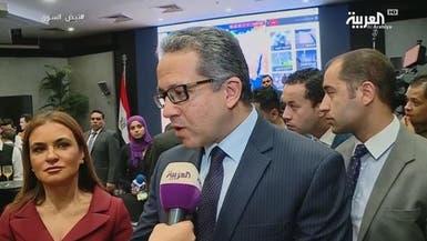 مصر تتيح الاستثمار بقطاع الخدمات في المتاحف