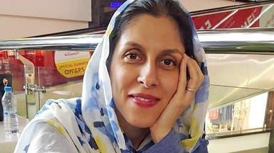 نقل بريطانية أصلها إيراني من سجنها لمصحة نفسية بطهران
