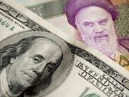 كورونا يمحو سوق المضاربات على العملة الإيرانية