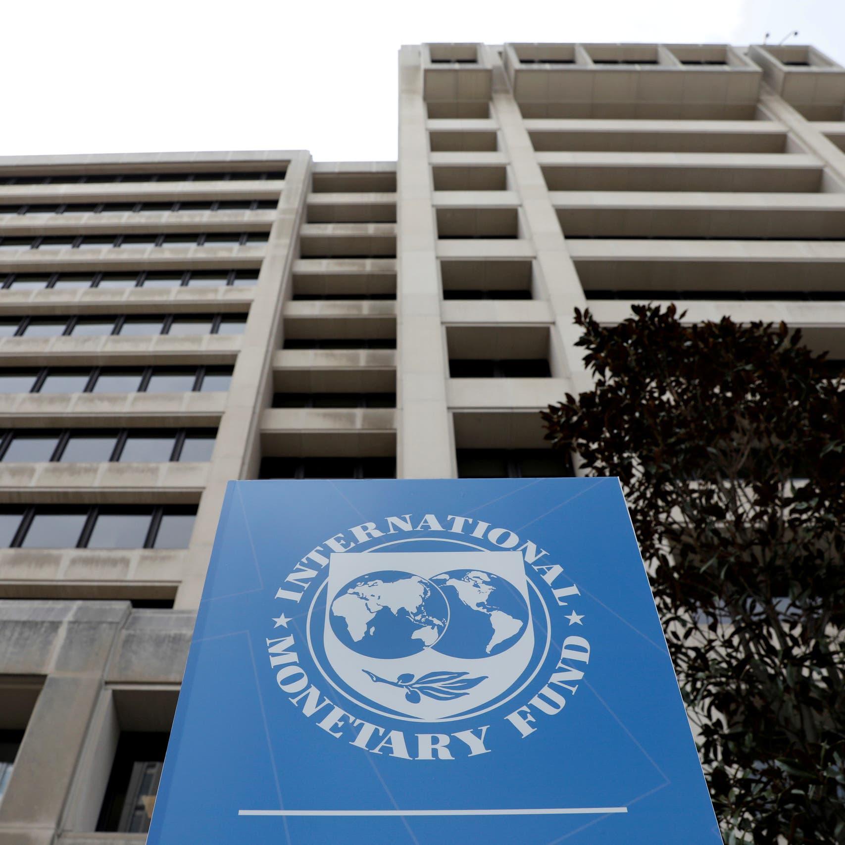 صندوق النقد الدولي يخصص 50 مليار دولار لمكافحة كورونا