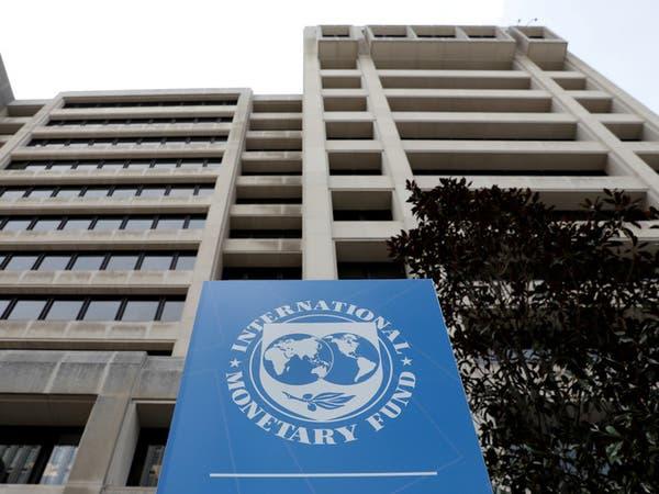 صندوق النقد يحذر من تخفيضات الفائدة وتدخلات العملة