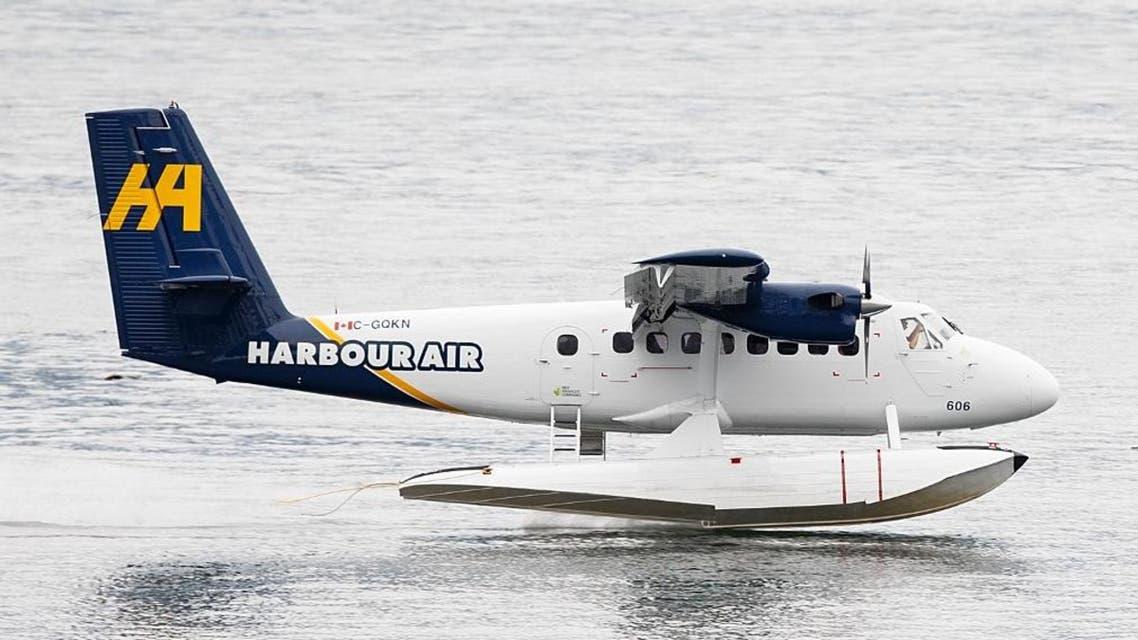 Float plane AFP