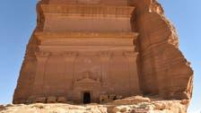 Saudi Arabia commits $25 million to UNESCO for heritage preservation