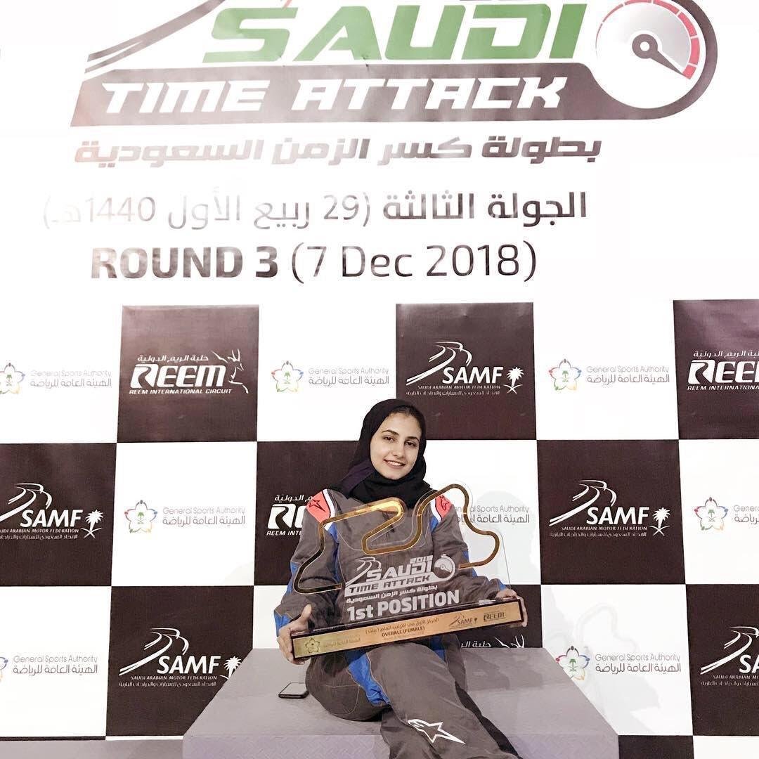 carting champion Suadi lady amjaad alamri