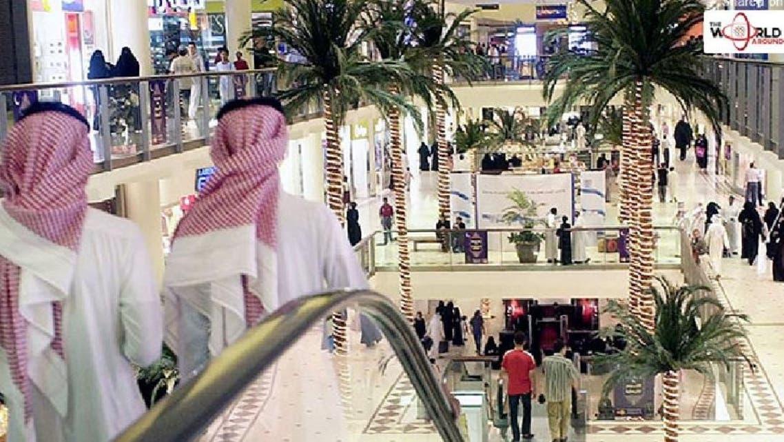 KSA: shoping mall