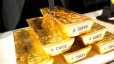 حذر من المفاوضات التجارية المرتقبة يقفز بالمعدن الأصفر