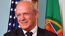 پرتگال: سیکورٹی وجوہات کی بنا پر ایرانیوں کو ویزے کا اجرا موقوف
