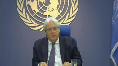 غريفثس: حان الوقت لتوصل الأطراف اليمنية إلى اتفاق