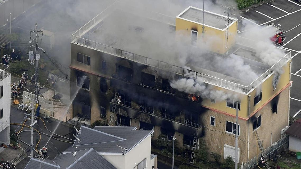 Japan arson at animation studio in Kyoto. (Reuters)
