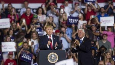 ترمب مغردا بعد حشد جماهيري: 2020 عام الجمهوريين بامتياز