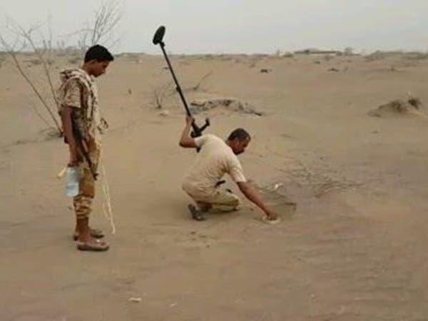 شاهد.. اكتشاف وتفكيك أكبر حقل ألغام حوثي في الحديدة