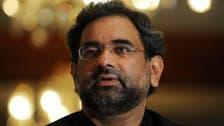 اعتقال رئيس وزراء باكستان السابق إثر قضية فساد مع قطر