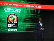 مجموعات متوازنة للمنتخبات العربية في تصفيات كأس إفريقيا 2021