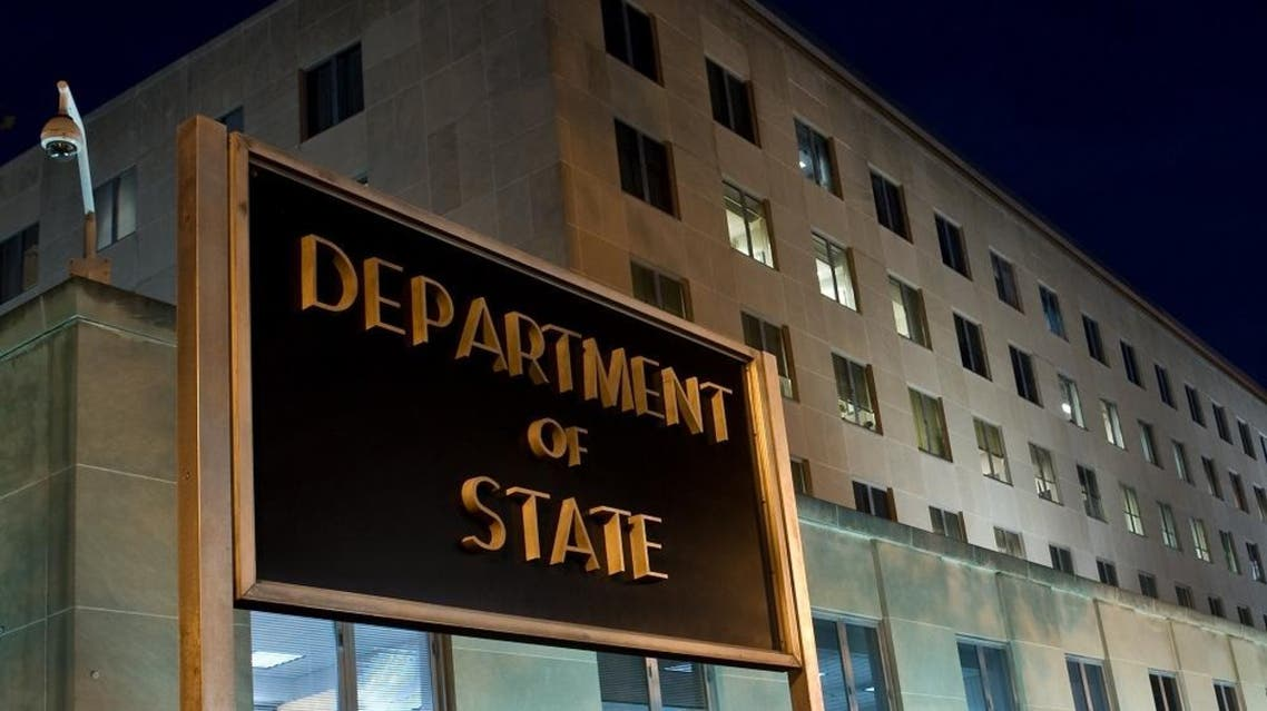 US department of state afp