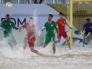 المنتخب السعودي لكرة القدم الشاطئية يتجاوز الصين في أولى مبارياته