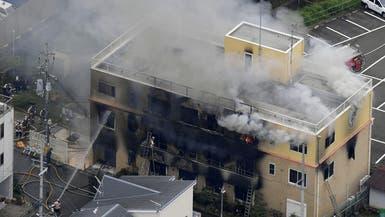 شاهد.. حريق متعمد باستوديو شهير باليابان وسقوط 24 قتيلا