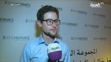 هيرمس: طرح الإسكندرية للحاويات وبنك القاهرة الأكبر من 2005