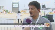 """عبدالمحسن المعمر: المنتخبات المشاركة في بطولة """"نيوم"""" من الأفضل"""