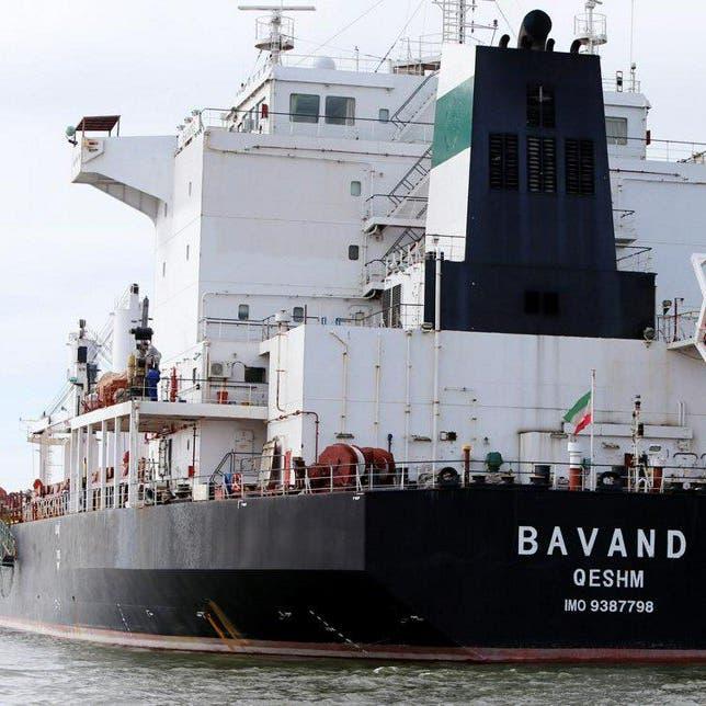 سفينتان إيرانيتان عالقتان في البرازيل.. والسبب العقوبات