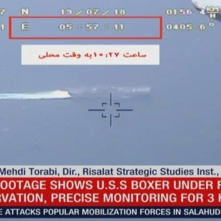 فيديو إيراني للدرون.. وترمب: أسقطناها