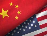 """الصين تدعو الولايات المتحدة إلى """"تصحيح"""" عقوبات إيران"""