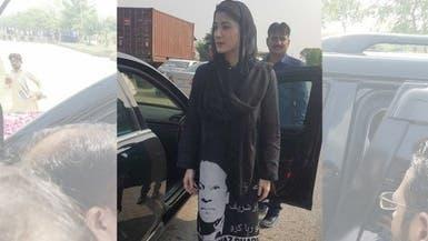 محكمة باكستانية ترفض التماساً ضد مريم نواز شريف