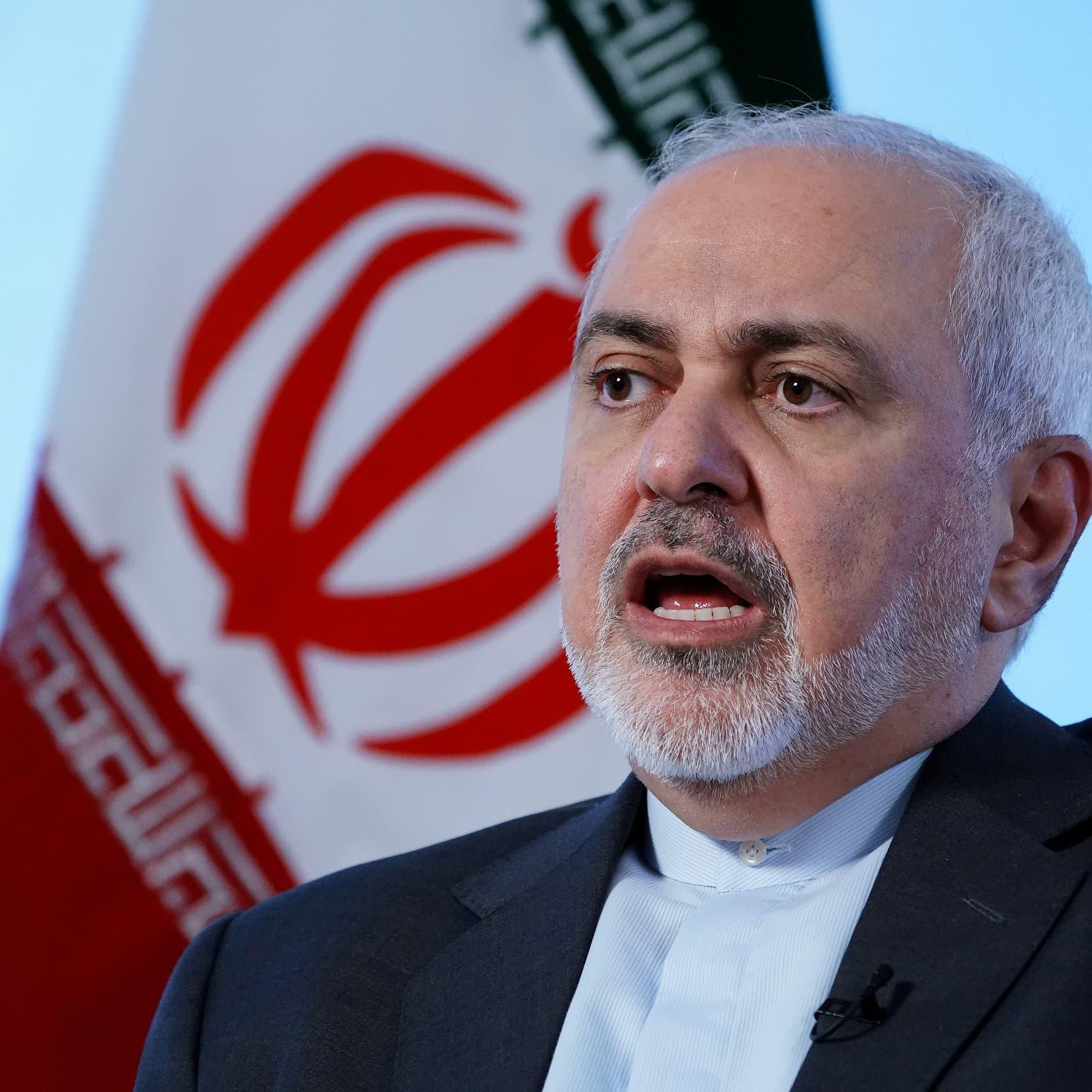 إيرانيون بالدول الإسكندينافية يتظاهرون ضد زيارة ظريف