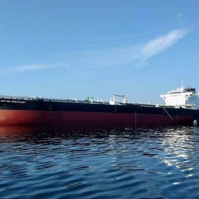 إيران تفرج عن إحدى ناقلتي النفط البريطانيتين