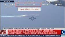 ایران نے آبنائے ہرمز میں ڈرون طیارے کی فوٹیج جاری کر دی