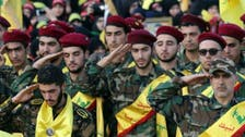 ارجنٹائن میں حزب اللہ دہشت گرد تنظیم قرار، اثاثے منجمد