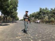 ضحايا بانفجار قرب جامعة في كابول