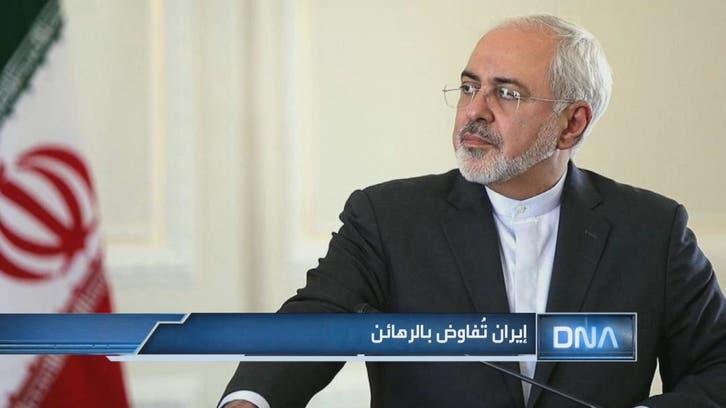 DNA    إيران تفاوض بالرهائن