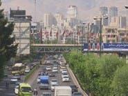 تقرير دولي يتوقع انكماش الاقتصاد الإيراني 7.2%