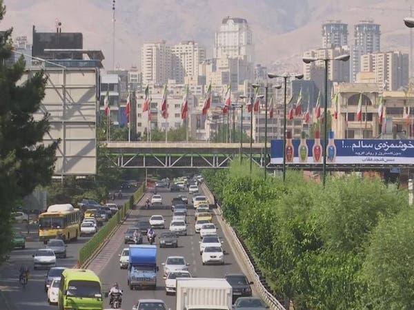 اقتصاد إيران يواجه الأسوأ منذ 35 عاماً.. 9.5% انكماش متوقع