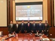 مكتبة الملك عبدالعزيز تحتفل بتدشين المكتبة العربية الصينية