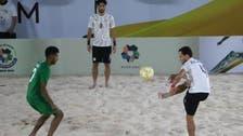 مصر تواجه عمان في نهائي بطولة نيوم الدولية