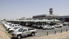 Arab Coalition downs Houthi drone headed toward Abha