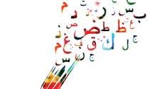 عربی زبان میں بادشاہوں کے لیے استعمال ہونے والے الفاظ کے اسرار!