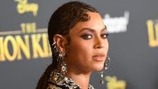 """بيونسيه تتعاون مع نجوم أفارقة بألبوم هو """"رسالة حب لإفريقيا"""""""