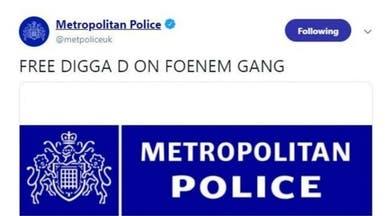 قرصنة بريد وتويتر شرطة لندن.. ورسالة تدعو للإفراج عن مغنٍ