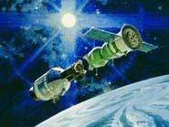 أول مصافحة بالفضاء.. جاءت لإنهاء الحرب الباردة