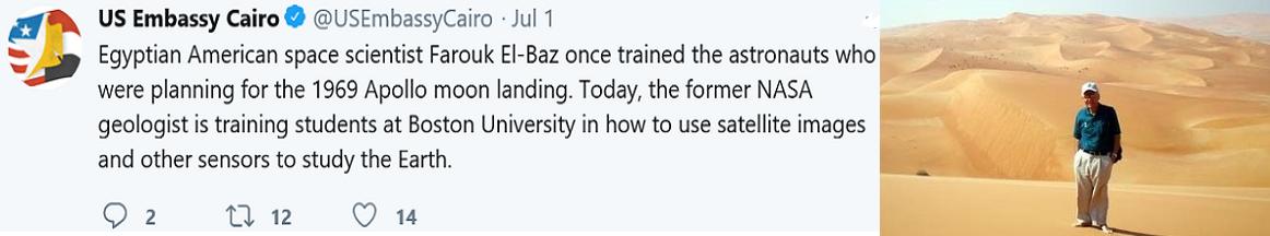 تغريدة السفارة المشيدة بالباز البارع باكتشاف الماء تحت الصحاري والبيئات القاحلة
