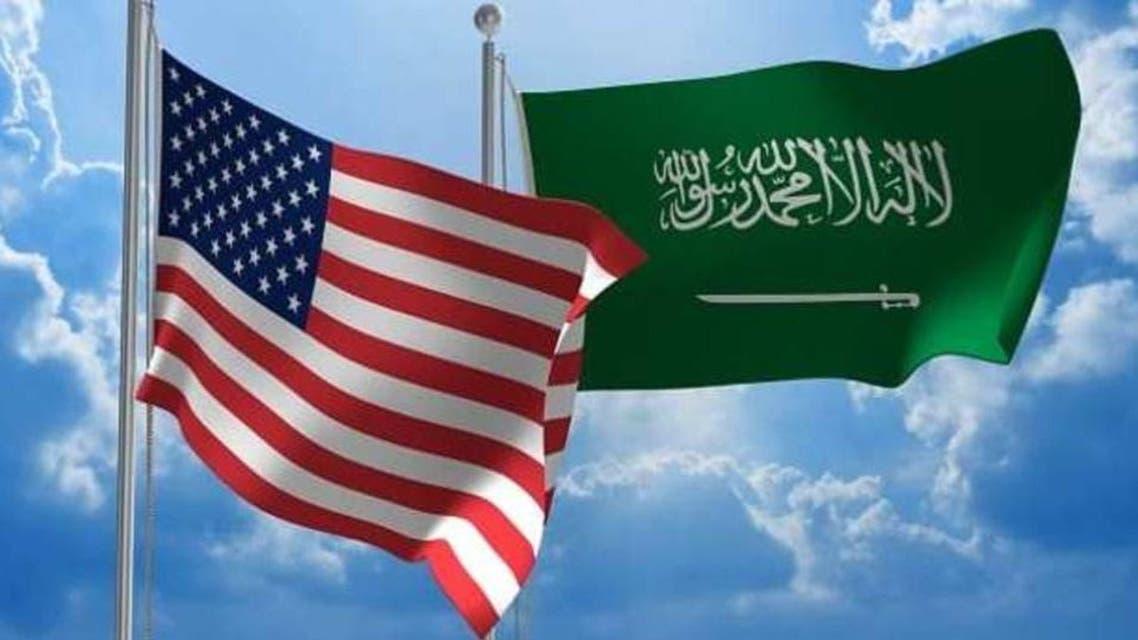 Saudi and US flags. (File photo)