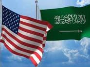 الخارجية الأميركية تدين الهجوم السافر على منشآت نفطية سعودية