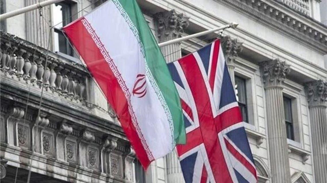 پرچم ایران و بریتانیا