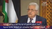 اخوان المسلمون قضیہ فلسطین کا سودا کرنا چاہتی تھی: فلسطینی حکام کا دعویٰ