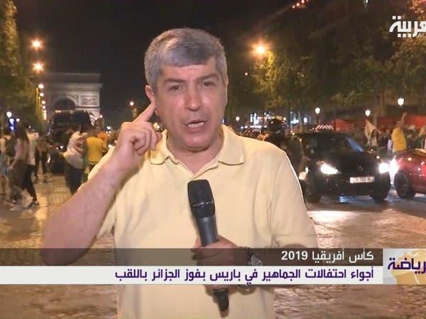 فرحة جزائرية عارمة بعد الفوز بكأس إفريقيا